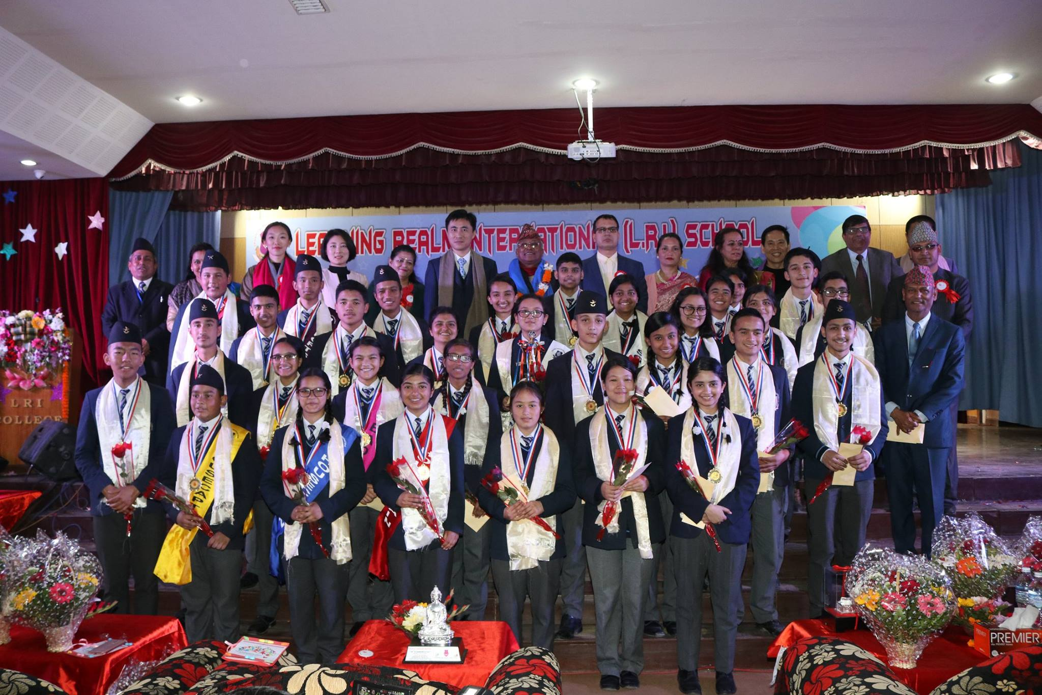 essay on prize distribution function